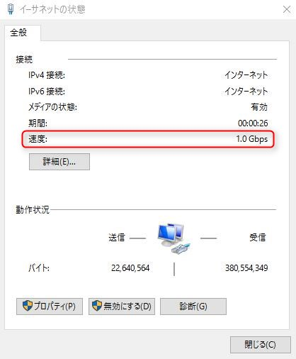 net23