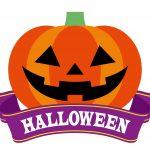 ハロウィンの飾りを折り紙やペーパークラフトで手作りしよう!