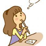 年賀状を会社宛で書くには?書き方や例文を紹介します!