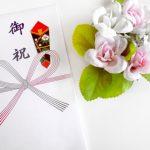 入学祝いの金額相場は?のし袋の書き方と見本を紹介!