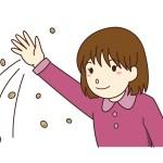 節分の豆まきの仕方は?マンションやアパートでの豆まきのやり方!