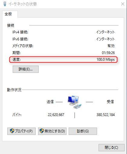 net22