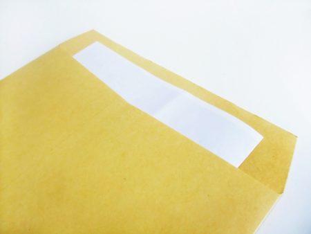 封筒 切手 は いくら